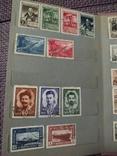 СССР коллекция марок 43 штуки в альбоме с 1941 до 1949 года, фото №5