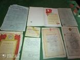 Лот разных документов, фото №2