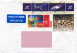 Прошедший почту конверт Эстония космос EUROPE, фото №2