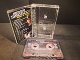 Аудиокассета Константин Никольский Лицензия 2002 музыка песни, фото №3