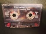 Аудиокассета Константин Никольский Лицензия 2002 музыка песни, фото №5