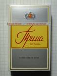 Сигареты Прима Оптима суперлегкий смак