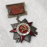 Орден Отечественной Войны 2 ст. подвесной №5628 1942 год, фото №2