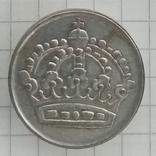 50 эре 1953г Швеция серебро, фото №2
