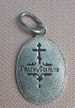 Подвеска-оберег серебряная 925, фото №3