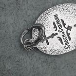 Подвеска-оберег серебряная 925, фото №7
