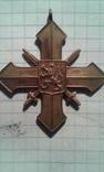 Крест-чсср, фото №3