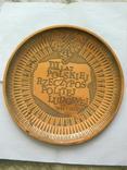 Настінна тарілка, фото №2