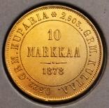 10 марок 1878 для Финляндии, фото №3