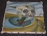 Абстракция  худ.  Павлюк  1995г., фото №2