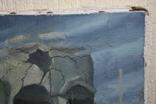 Абстракция  худ.  Павлюк  1995г., фото №5