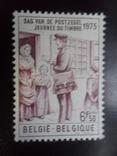 Бельгия. 1975 г. марка MNH, фото №2