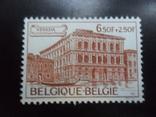 Бельгия. Венеция. марка MNH, фото №2
