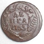 Денга 1753