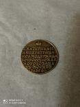 Копия коронационного жетона 1762 г., фото №3