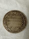 Копия рубля, фото №6