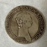 Копия рубля, фото №3