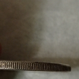 Копия монеты 1842 года, фото №3