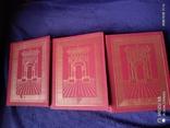 Собрание сочинений Мольера в 3 томах, фото №2