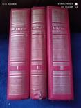 Собрание сочинений Мольера в 3 томах, фото №3