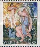 Швеция 1973 живопись, фото №2