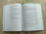 2005 практических советов  ( великий формат ), фото №7