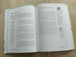 2005 практических советов  ( великий формат ), фото №8