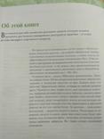 2005 практических советов  ( великий формат ), фото №9