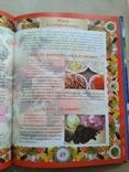 Салаты из мяса, птицы, морепродуктов  Готовим с удовольтвием ( великий формат ), фото №8