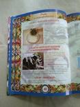 Салаты из мяса, птицы, морепродуктов  Готовим с удовольтвием ( великий формат ), фото №9