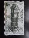 Бельгия. 1977 г. День марки. марка MNH, фото №2