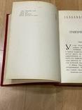"""Примерные девочки. из. М.О. Вольф. Из серии """"Золотая библиотека""""., фото №9"""