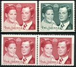 Швеция 1976 королевская свадьба (варианты зубцовки), фото №2