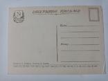 Две открытки СССР Шевченко, фото №3