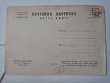 Две открытки СССР Шевченко, фото №4