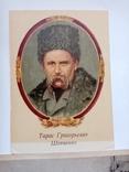 Две открытки СССР Шевченко, фото №6