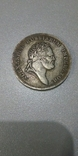 Медаль в пямять визита Екатерины Павловны а Англию Копия, фото №2