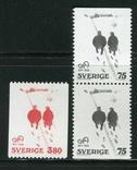 Швеция 1977 персоналии, фото №2