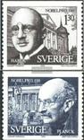 Швеция 1978 нобелевские лауреаты, фото №2