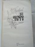 Все о кофе, фото №6