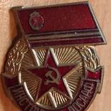 Инструктор ДОСААФ, фото №4