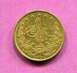 100 курушей Османская империя, фото №6