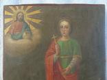Икона святого Вонифатия, фото №4