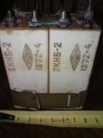 Аккумулятор щелочной 2КНБ-2, фото №2