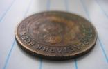 1 копейка 1925 г.,копия №1, фото №4