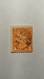 Марка 1 цент Канада, фото №2