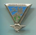 Франция. 35-й полк ВДВ в составе 57-го артполка, фото №2