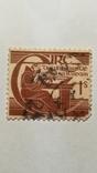 Марка Австралии 1 доллар, фото №2