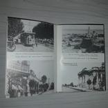 История города Екатеринослава Д.И. Яворницкий Первое издание, фото №7