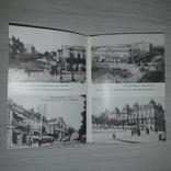 История города Екатеринослава Д.И. Яворницкий Первое издание, фото №9